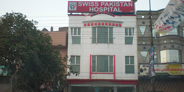 swiss-pakistan-hospital